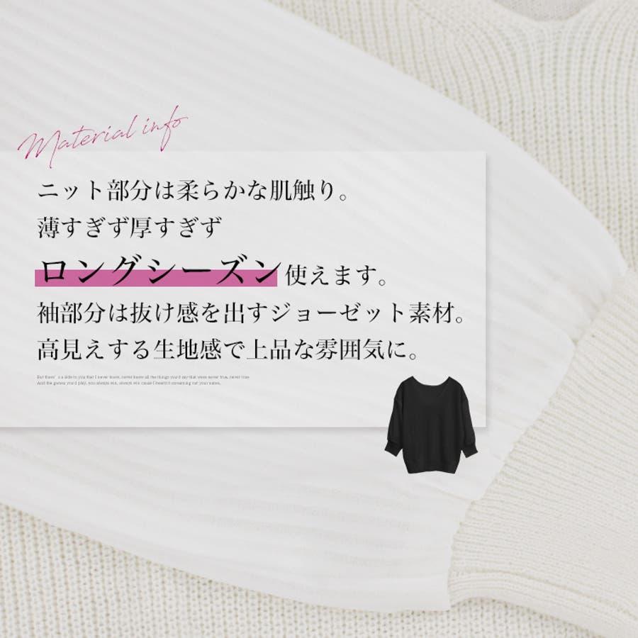 袖ストライプ異素材ニット 切り替え 異素材 4