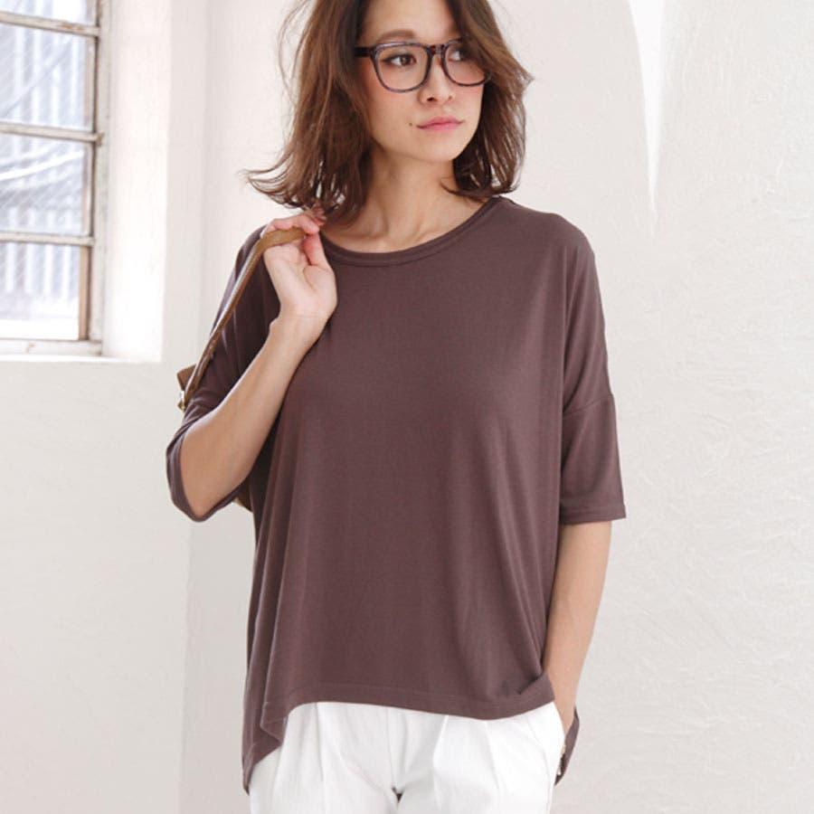 良かったぁ ゆる素材  tシャツ レディース  ドルマン5分袖BIGTシャツチュニックドルマン,tシャツ,5分袖,無地,ボーダー 外因