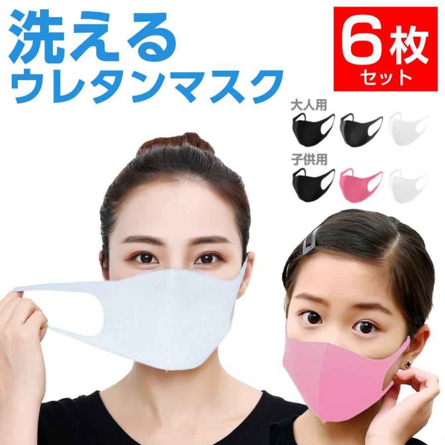 マスクの洗い方使い捨て