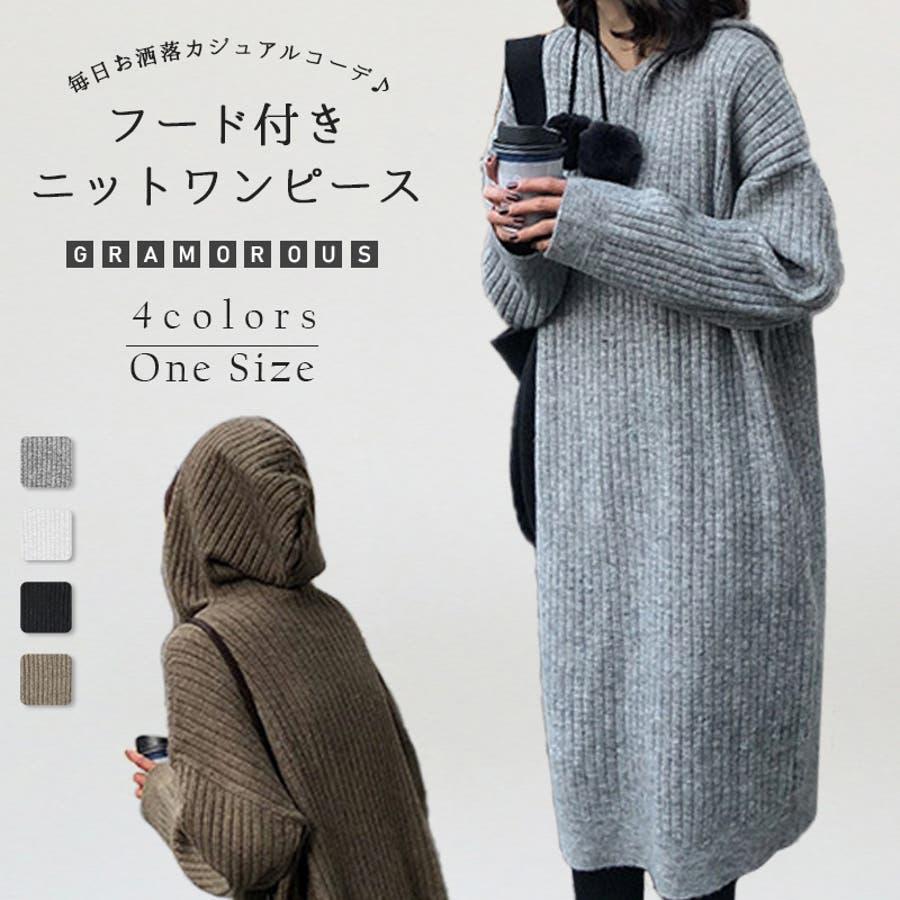 フード付き ニット セーター 1