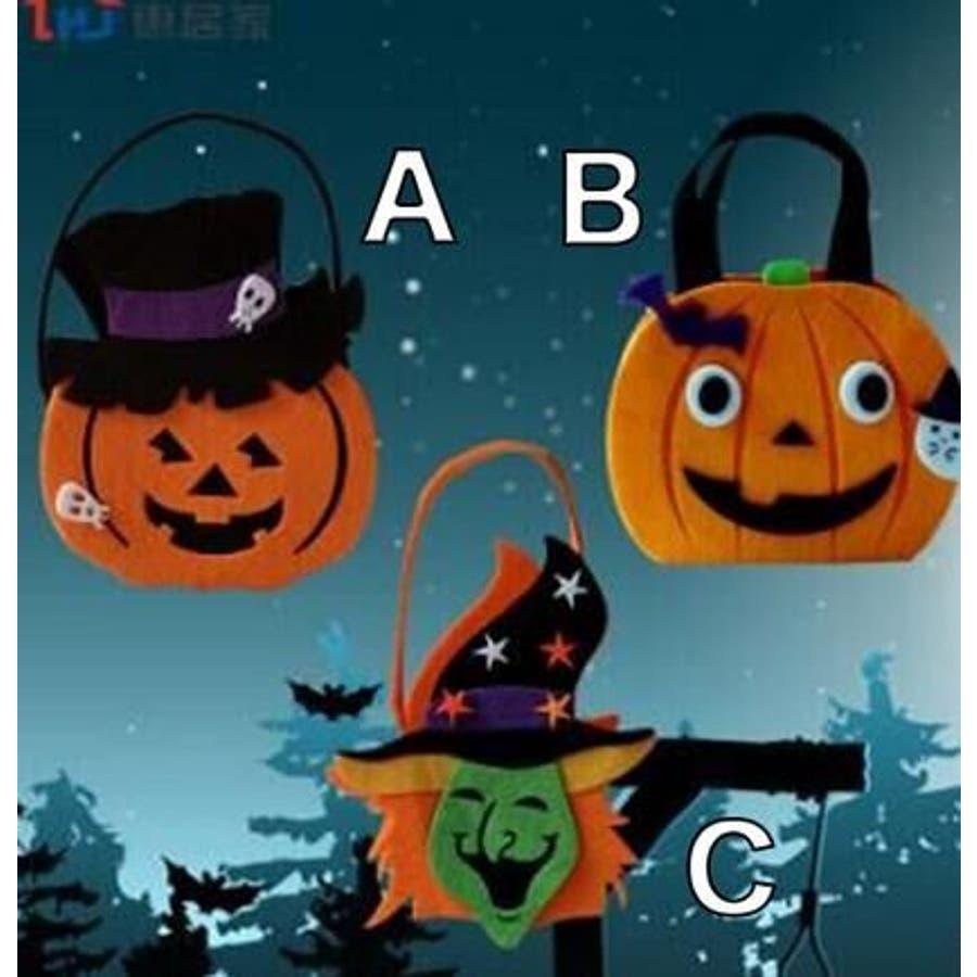 【ハロウィン】コスプレ袋/カバン/ハロウイン/かぼちゃ/パンプキン/バック/手提げ 1