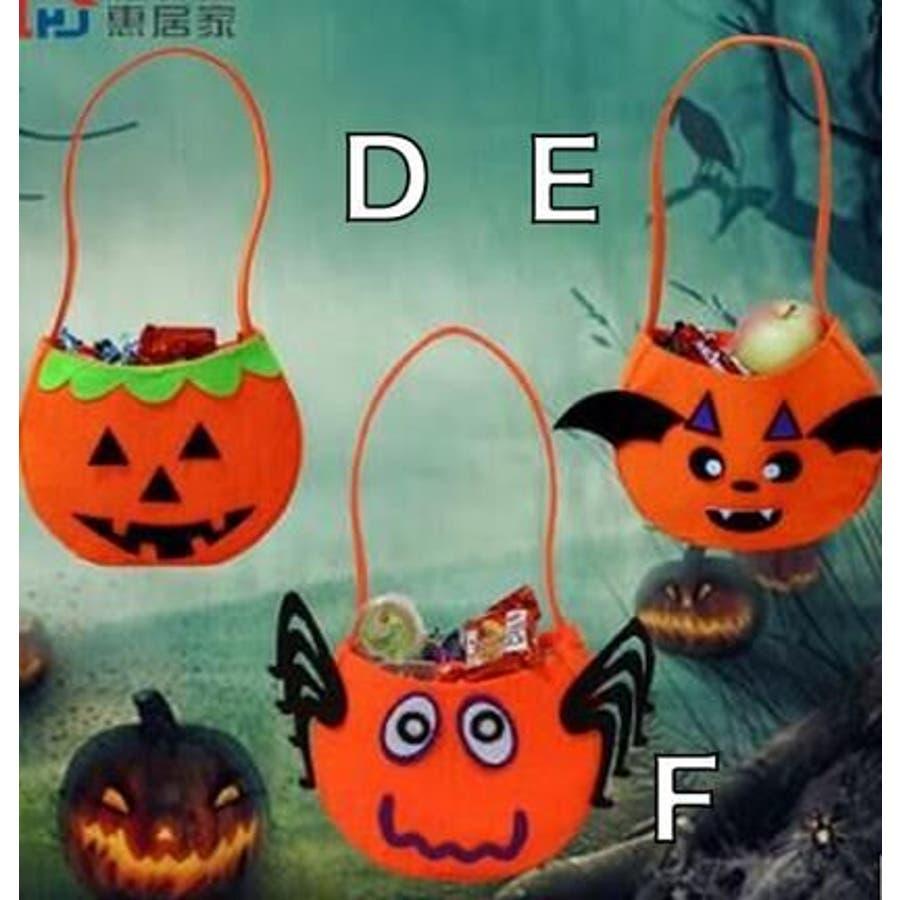 【ハロウィン】コスプレ袋/カバン/ハロウイン/かぼちゃ/パンプキン/バック/手提げ 2