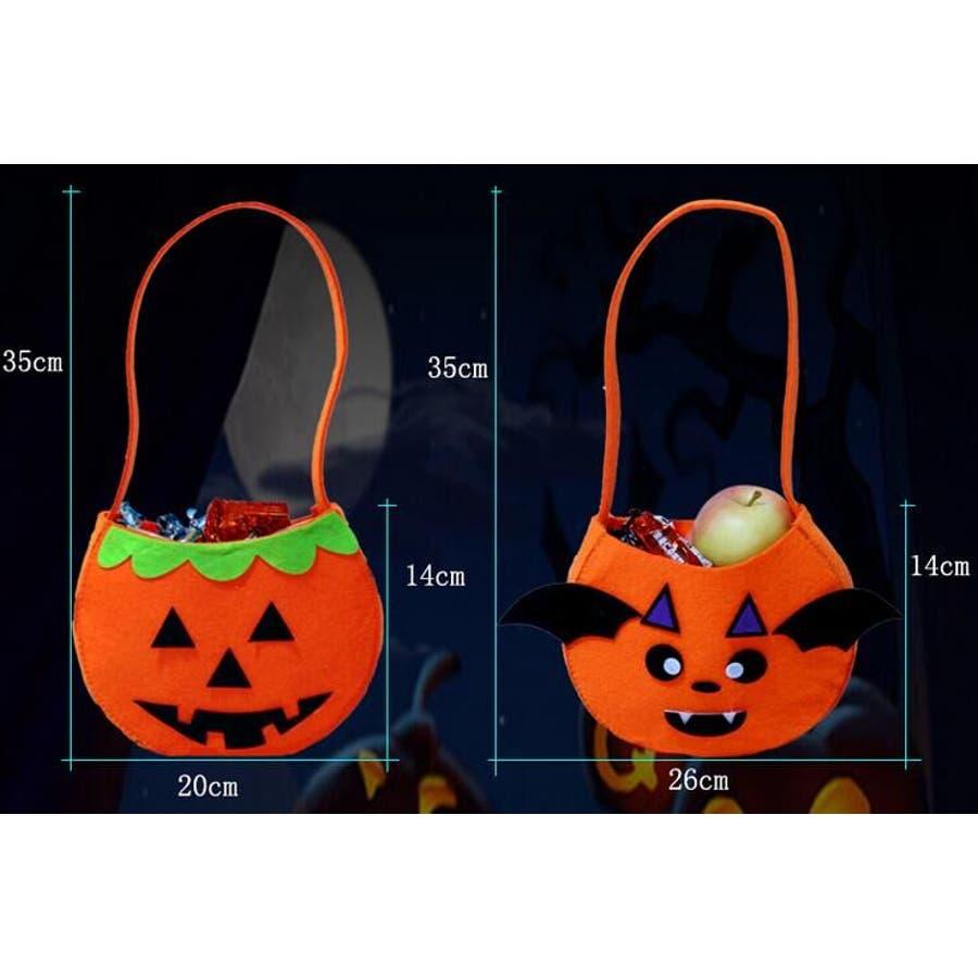 【ハロウィン】コスプレ袋/カバン/ハロウイン/かぼちゃ/パンプキン/バック/手提げ 3