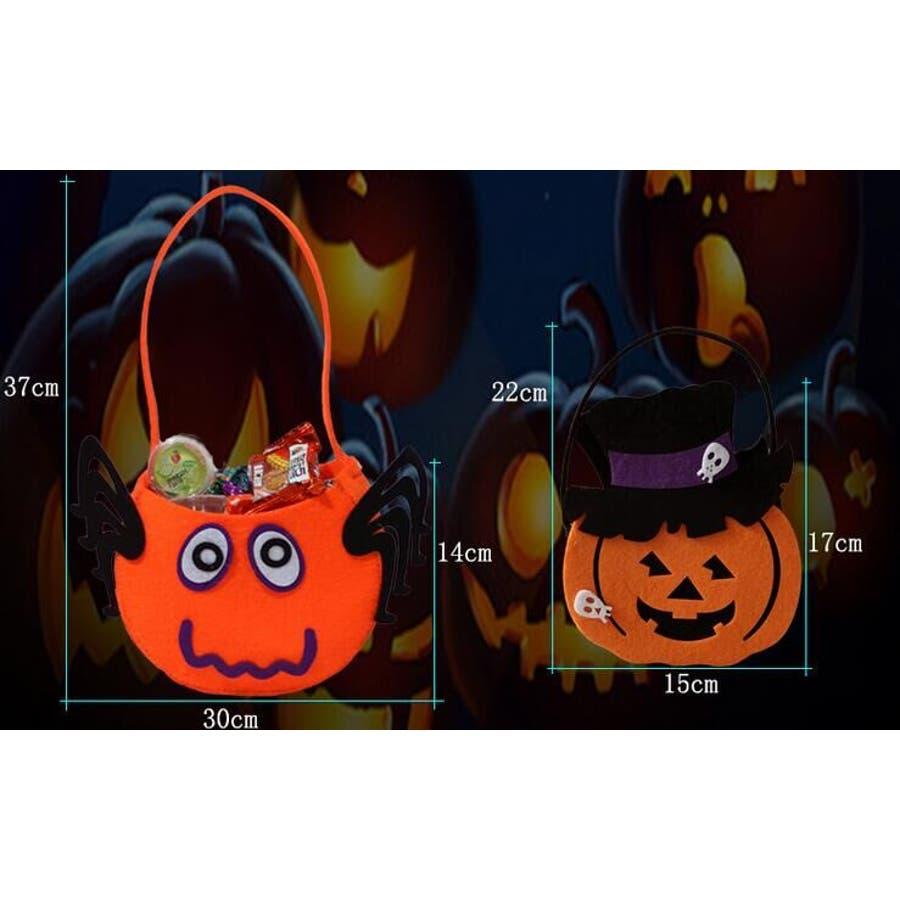 【ハロウィン】コスプレ袋/カバン/ハロウイン/かぼちゃ/パンプキン/バック/手提げ 4