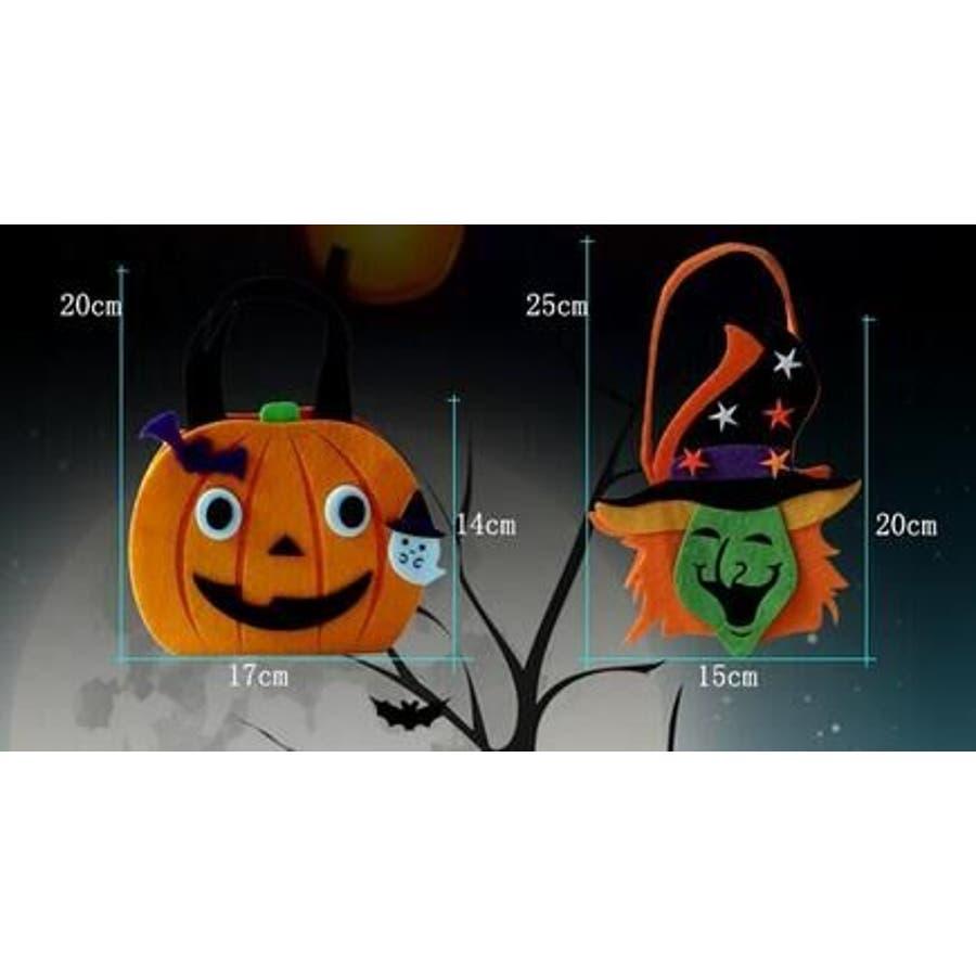 【ハロウィン】コスプレ袋/カバン/ハロウイン/かぼちゃ/パンプキン/バック/手提げ 5