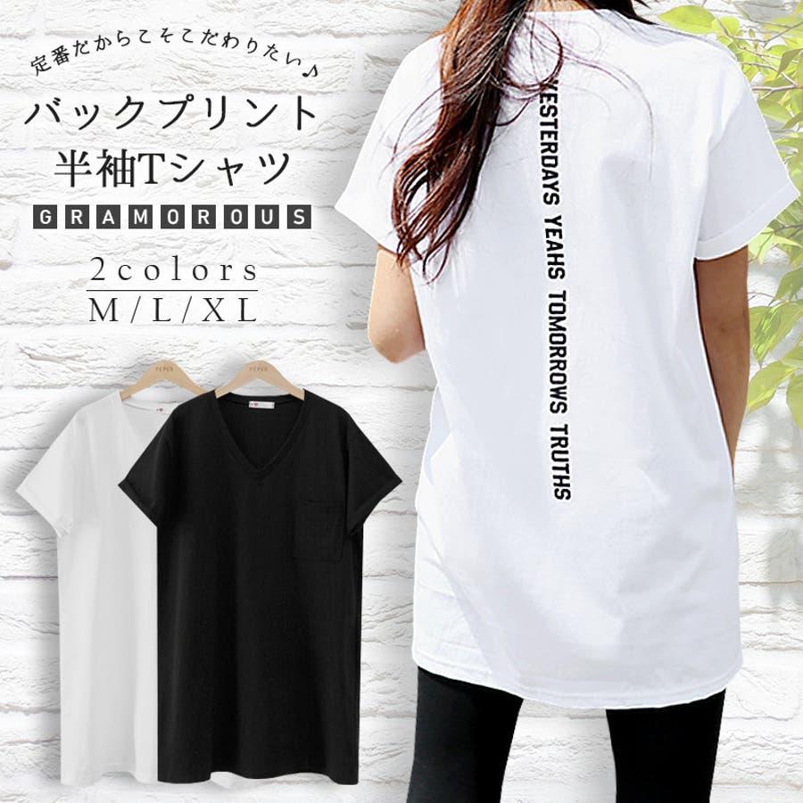 Tシャツ トップス ロゴT カットソー バックプリント レディース 半袖 ゆったり 大きいサイズ 2020 春夏新作 体型カバー 1