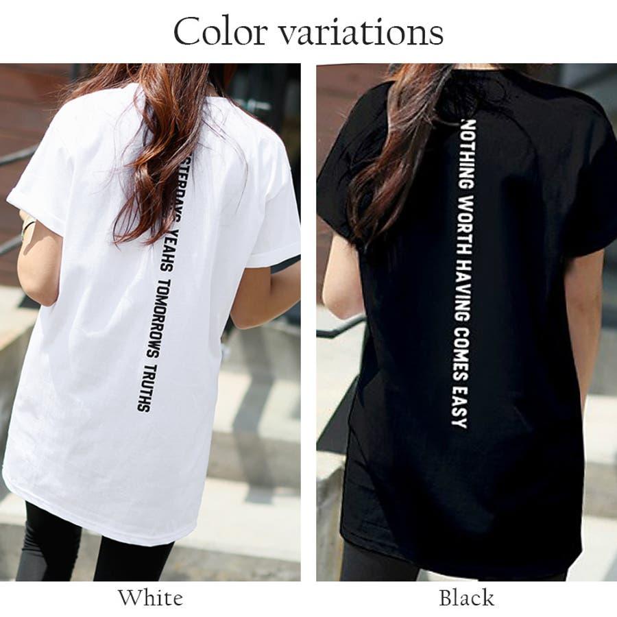 Tシャツ トップス ロゴT カットソー バックプリント レディース 半袖 ゆったり 大きいサイズ 2020 春夏新作 体型カバー 2