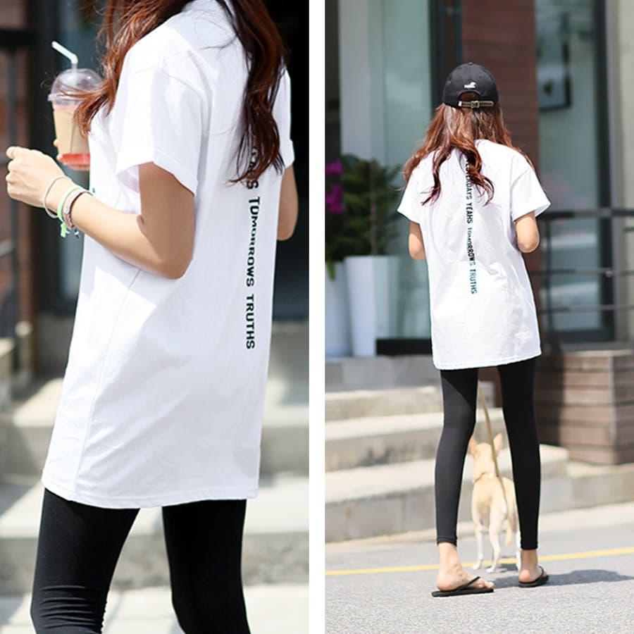 Tシャツ トップス ロゴT カットソー バックプリント レディース 半袖 ゆったり 大きいサイズ 2020 春夏新作 体型カバー 5