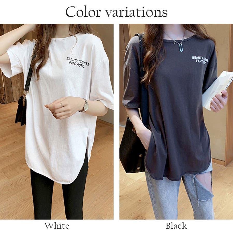 Tシャツ トップス ロゴT カットソー スリット プリント レディース 半袖 ゆったり 大きいサイズ 2019 夏新作 体型カバー 2