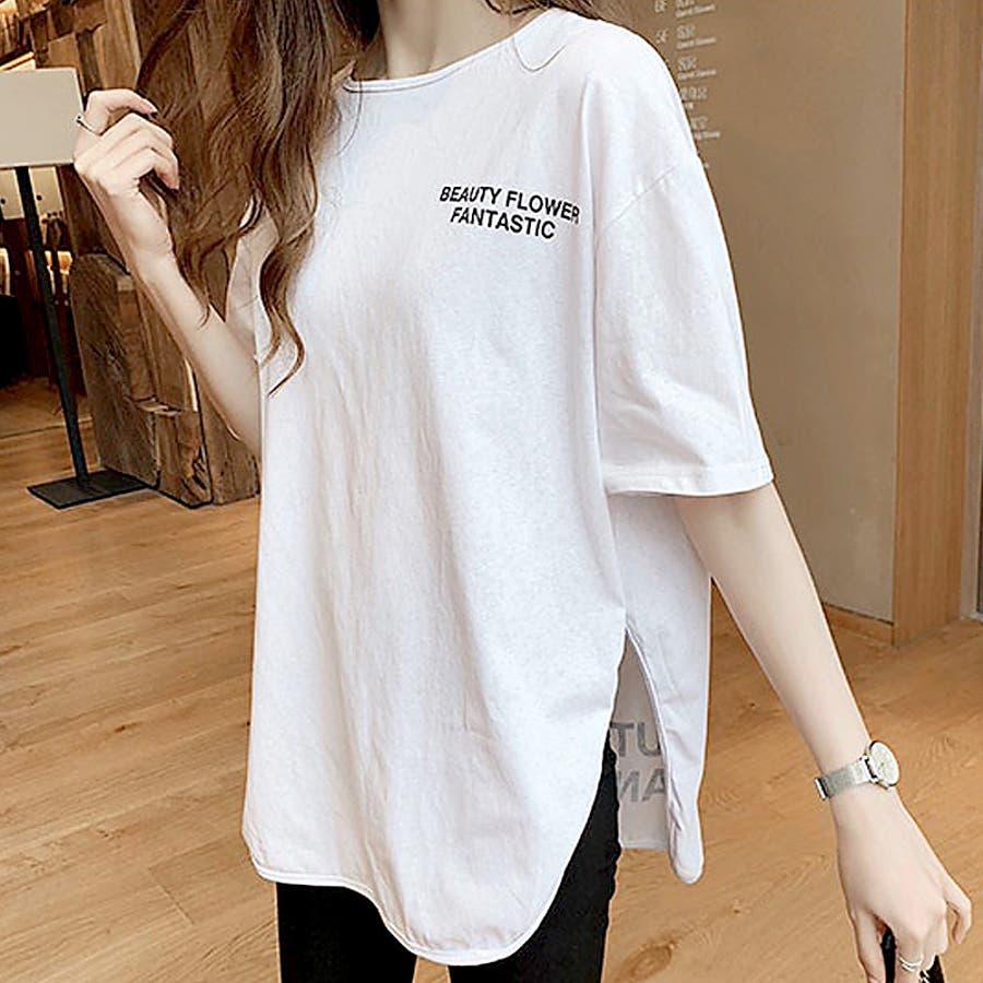 Tシャツ トップス ロゴT カットソー スリット プリント レディース 半袖 ゆったり 大きいサイズ 2019 夏新作 体型カバー 3
