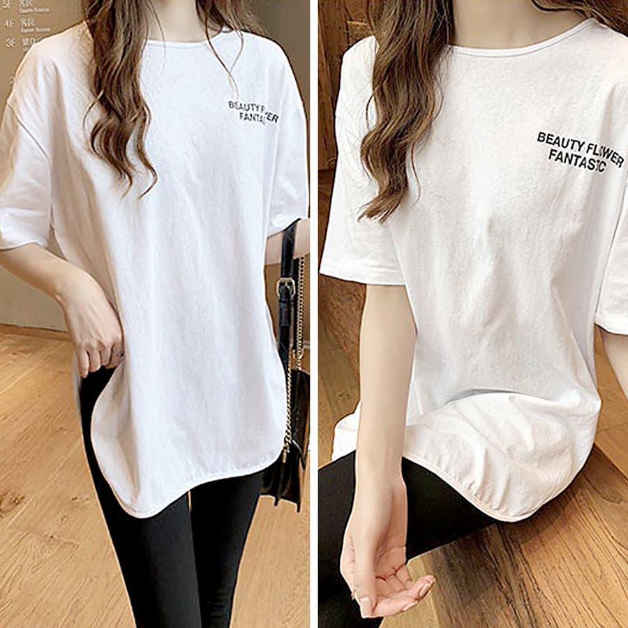 Tシャツ トップス ロゴT カットソー スリット プリント レディース 半袖 ゆったり 大きいサイズ 2019 夏新作 体型カバー 5