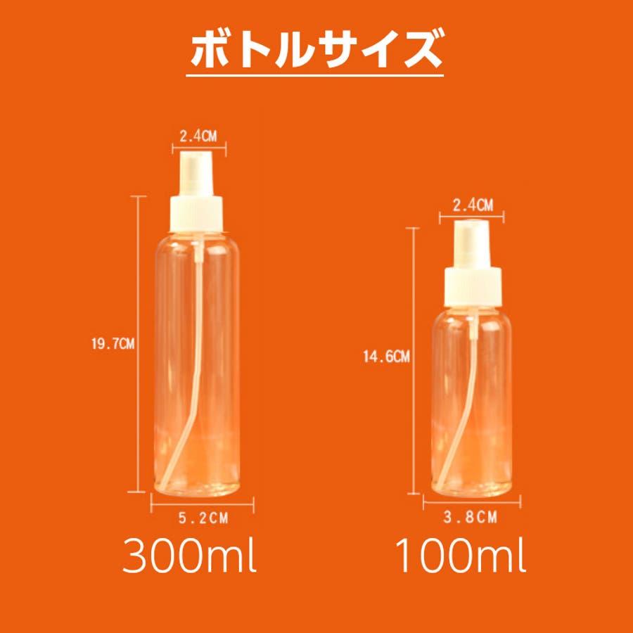 スプレーボトル クリア 容器 空ボトル ウイルス 消毒 プッシュ 霧吹き ミスト 消毒液 化粧水 アトマイザー アルコール対応詰め替え詰替 2