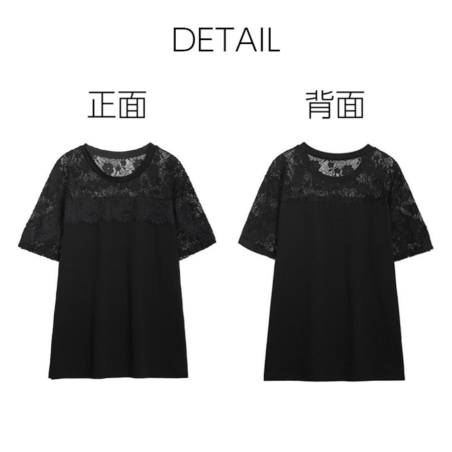 花柄レーストップス レディース ブラウス Tシャツ カットソー 半袖 ゆったり 大きいサイズ 体型カバー きれいめ上品2020春夏新作 9