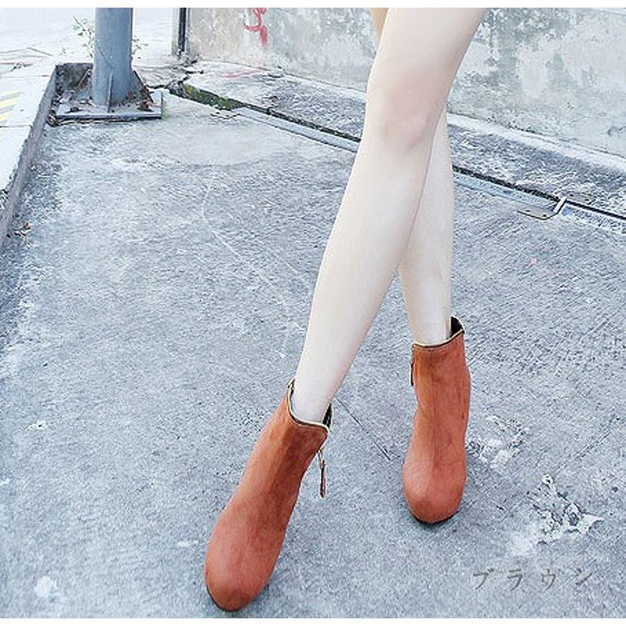【大きいサイズあり】【35〜42サイズ】飾りファスナーショートブーツ全2色【新作春夏】ショートブーツ,ブーティ/ブーツ/ブーツウェッジ/靴/ハイヒール/春物・レディース/AW/レディースファッション通販/レインブーツ/ベーシック/通勤/通学/カジュアル 10