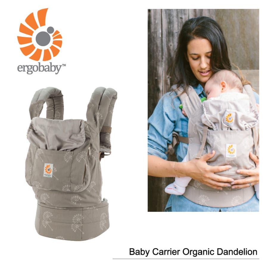 【ergo エルゴ 】organic Collection Baby Carrier エルゴベビーキャリア