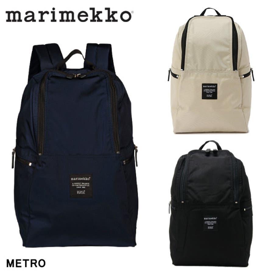 e9d0bbeb9796 Marimekko-マリメッコ】METRO[039972][ブラック][ナイロンリュック ...
