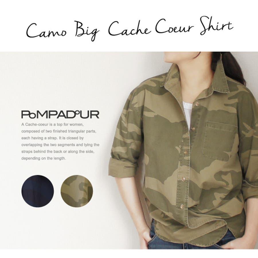 SNSで大人気! Pompadour-ポンパドール- Camo Big カシュクールシャツ PD015  レディース トップス ブラウスジャケットコットン カモフラ 迷彩 明白