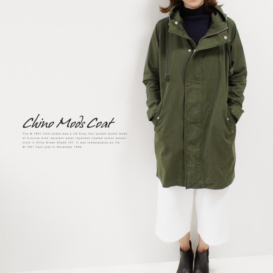 【Pompadour-ポンパドール-】Chino Mods Coat-チノ モッズ コート-[PD039][新作 レディースアウタービッグシルエット ミリタリー] 1