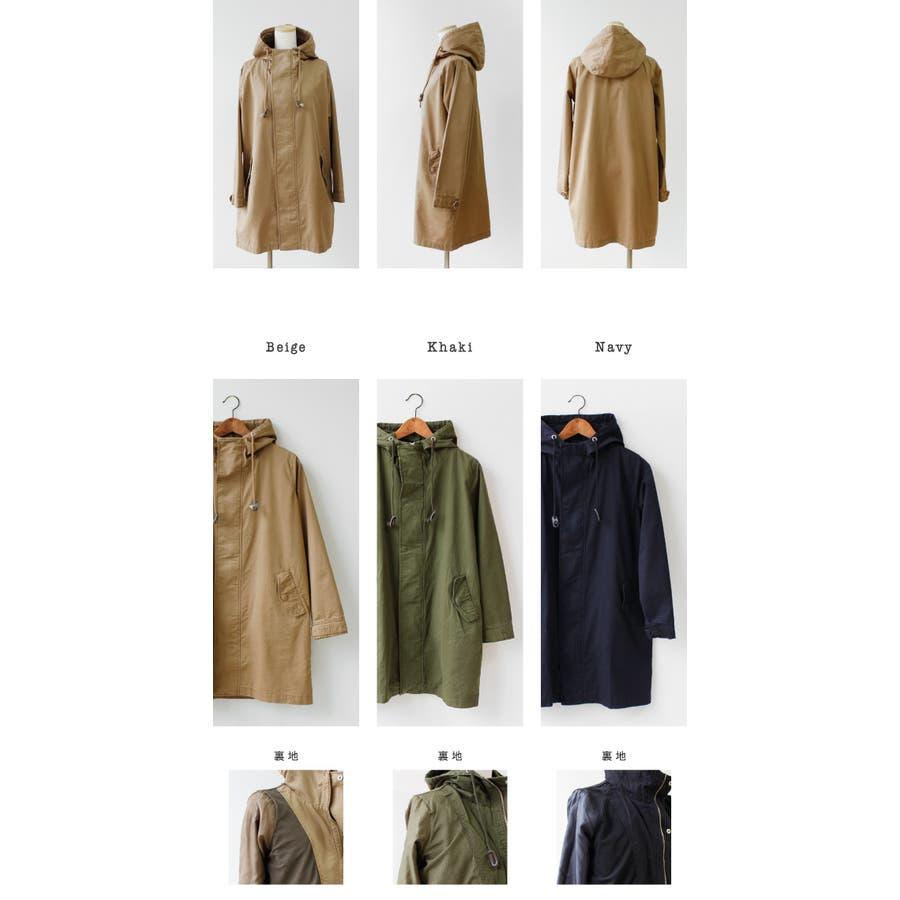 【Pompadour-ポンパドール-】Chino Mods Coat-チノ モッズ コート-[PD039][新作 レディースアウタービッグシルエット ミリタリー] 2
