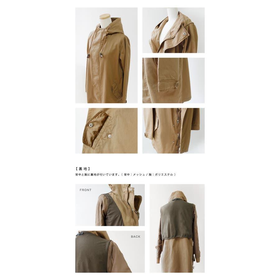 【Pompadour-ポンパドール-】Chino Mods Coat-チノ モッズ コート-[PD039][新作 レディースアウタービッグシルエット ミリタリー] 3