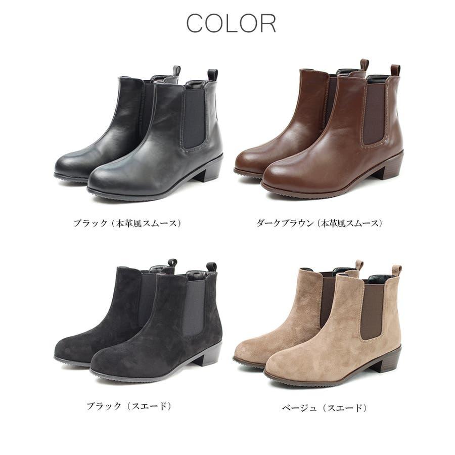 ブーツ レディース 秋冬 2
