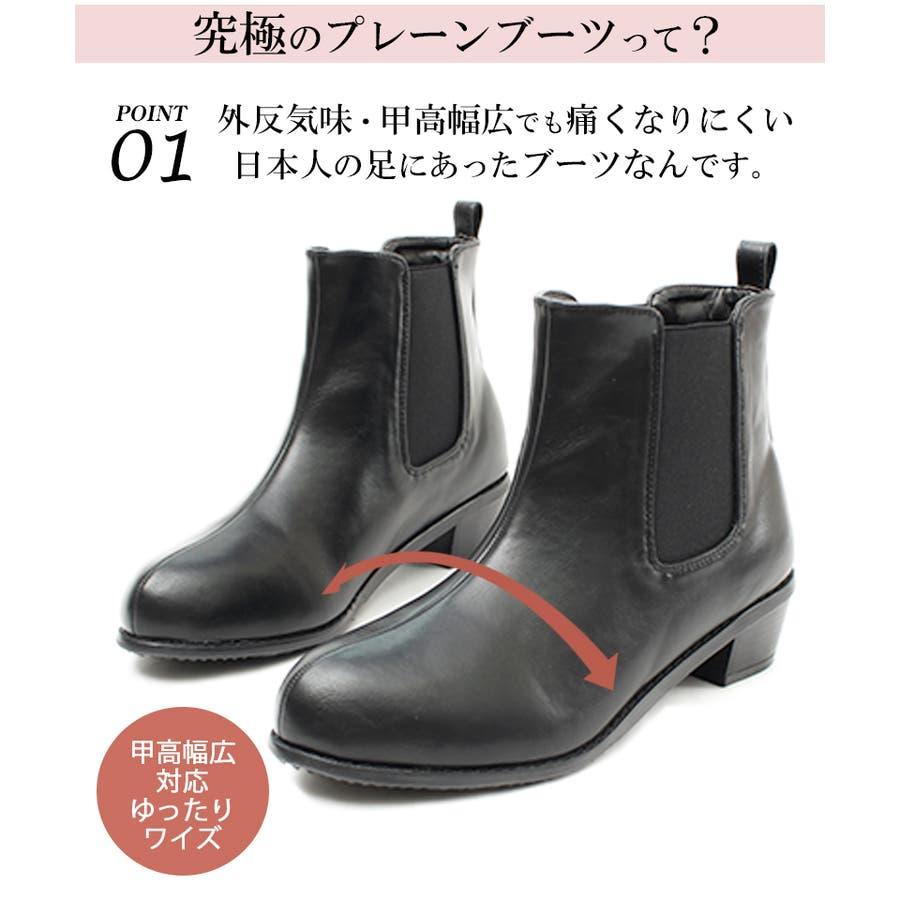 ブーツ レディース 秋冬 4