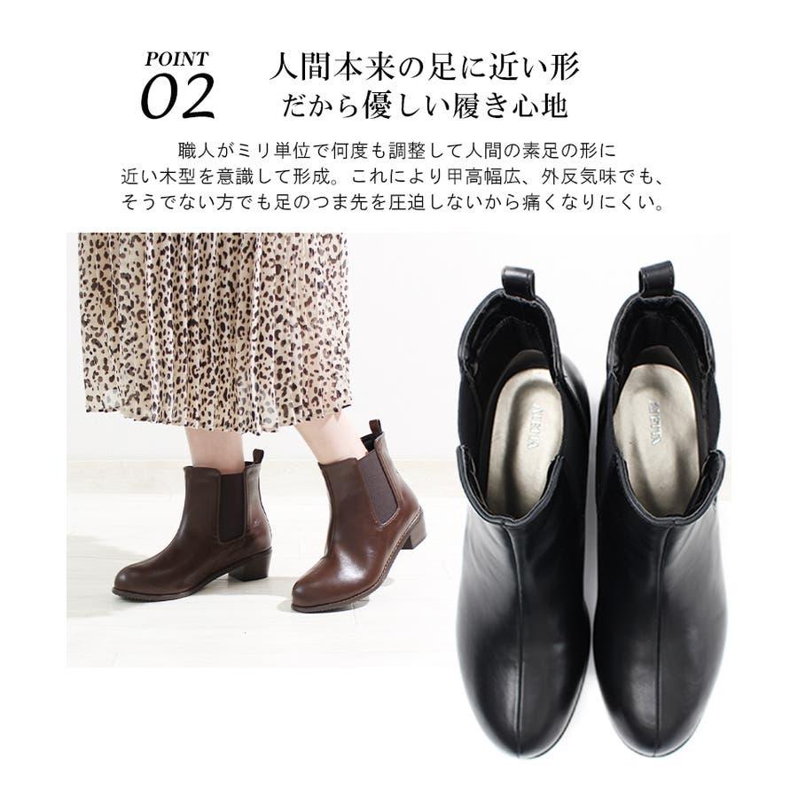 ブーツ レディース 秋冬 5