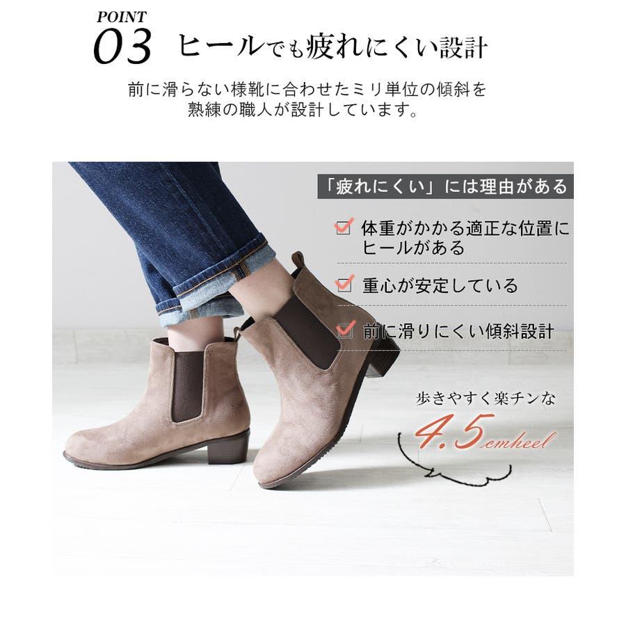 ブーツ レディース 秋冬 6