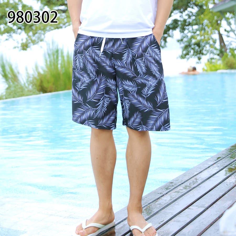 メンズファッション通販サーフパンツ メンズ 水着 ビーチ 海パン ハーフパンツ ボーダー カジュアル 薄手 海水パンツ オシャレメンズファッション 59