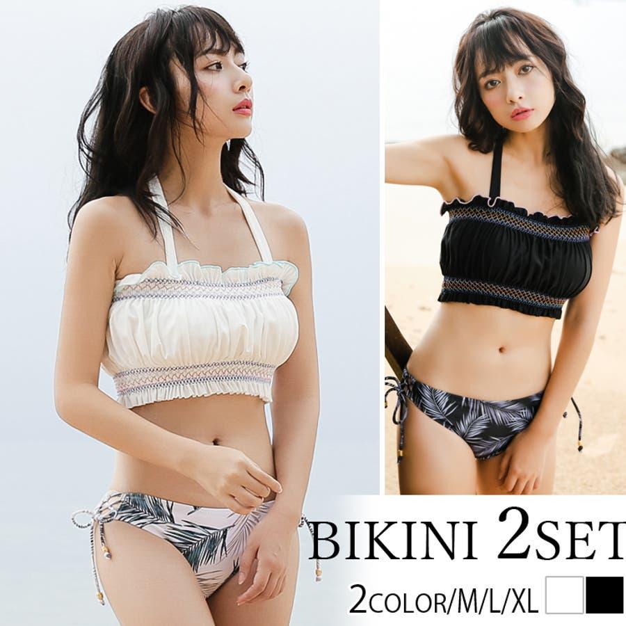 水着ビキニ2点セットレディースファッション通販【新作ビキニ】新作 水着 mizugi ビキニ. SHOPLIST