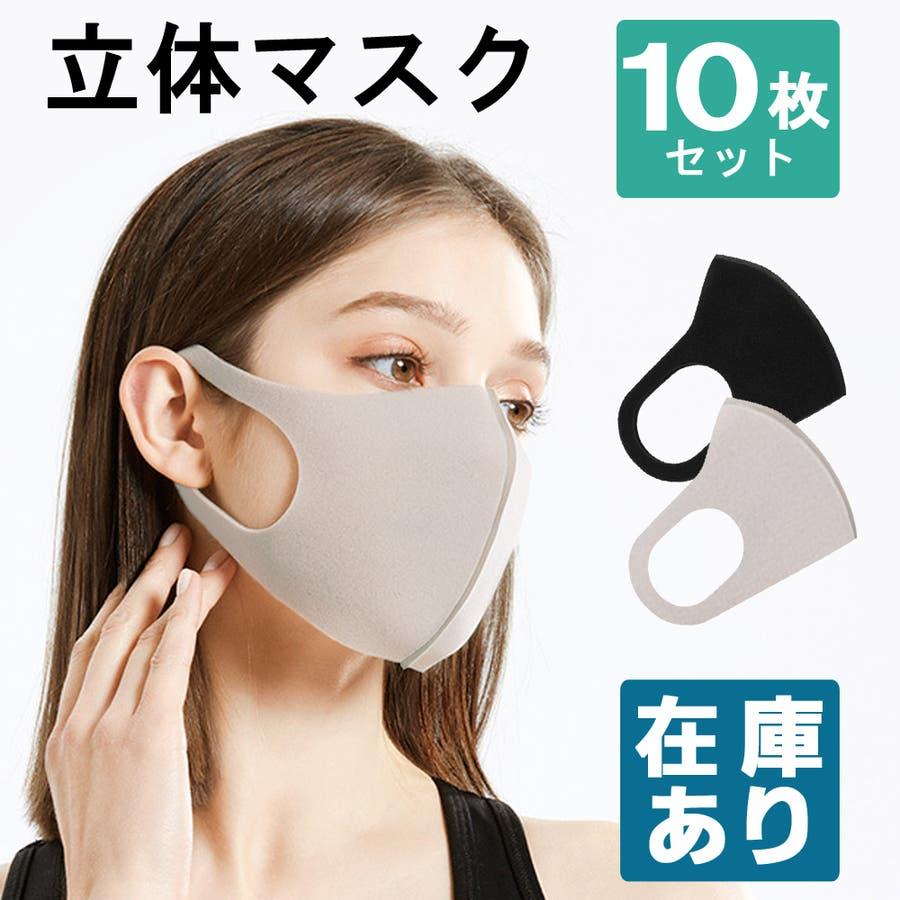 マスク 効果 ウレタン