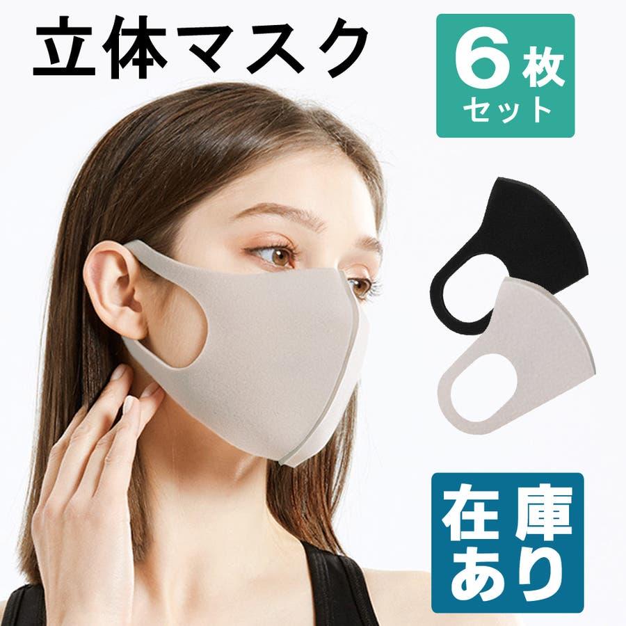 涼しい 立体 マスク