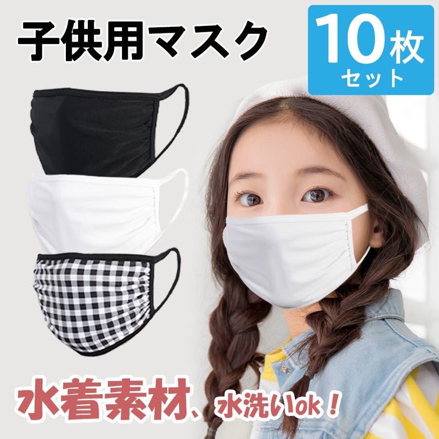 水着 素材 マスク 暑い