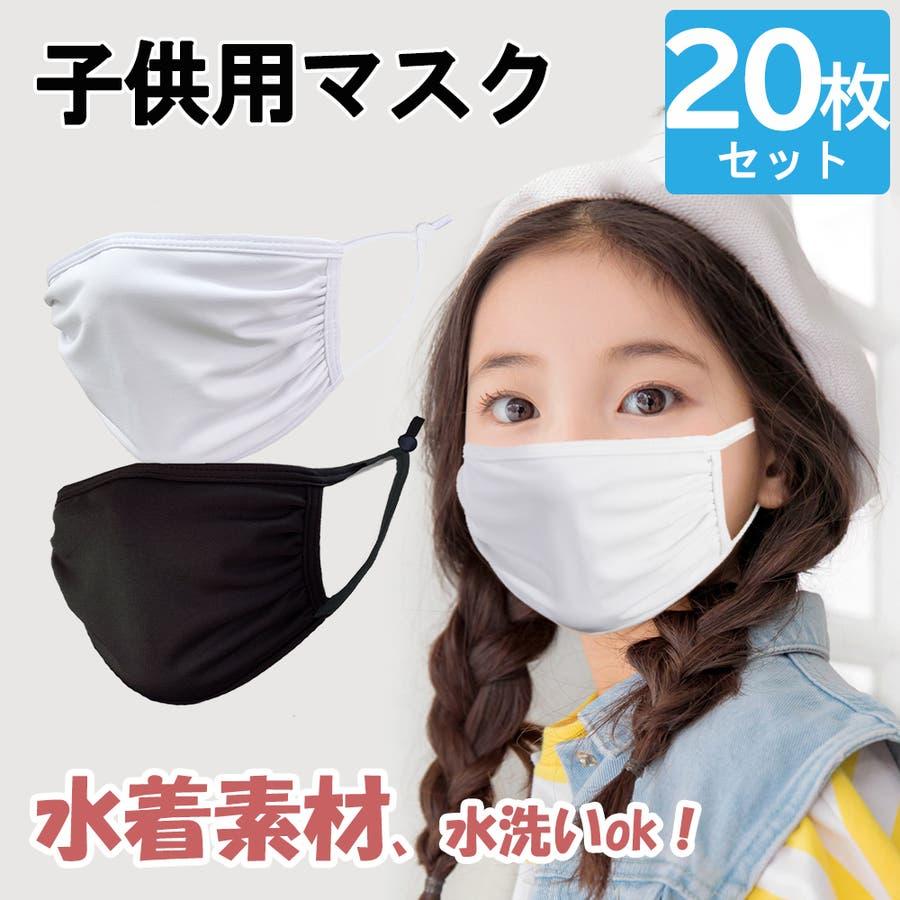 水着 素材 の マスク