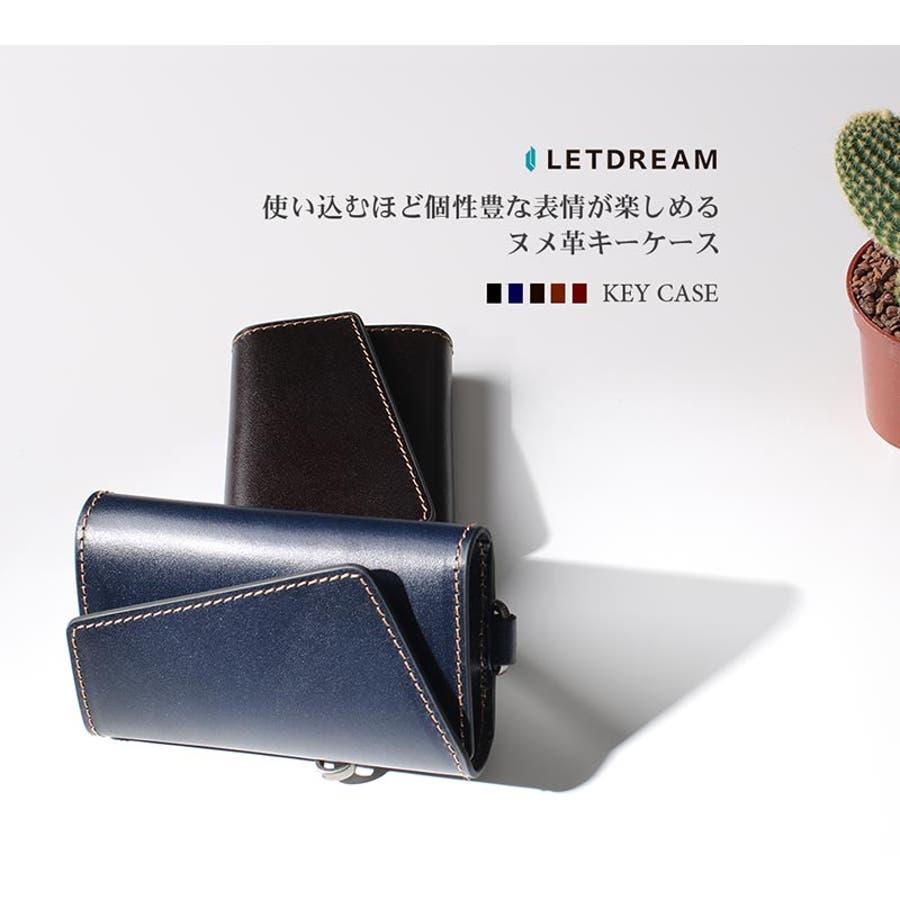 【イタリアン革】LETDREAM キーケース 本革 メンズ レディース スマートキーケース 革 レザー キーリング ケース鍵ケース大容量 スマートキー おしゃれ 2