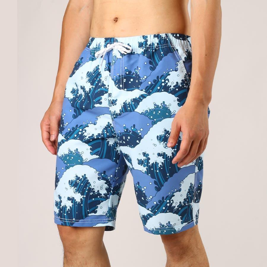 LEISURE SPORT(レジャースポーツ) サーフパンツ メンズ 海パン 海水パンツ サーフショーツ 水着 男性用海水浴大きいサイズ 旅行 ビーチショーツ スイムショーツ ショートパンツ ハーフパンツ 短パン パンツ ls17005 62