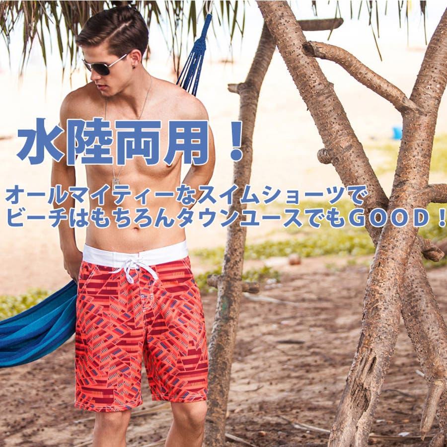 LEISURE SPORT(レジャースポーツ) サーフパンツ メンズ 海パン 海水パンツ サーフショーツ 水着 男性用 海水浴大きいサイズ 旅行 ビーチショーツ スイムショーツ ショートパンツ ハーフパンツ 短パン パンツ ls17011 4
