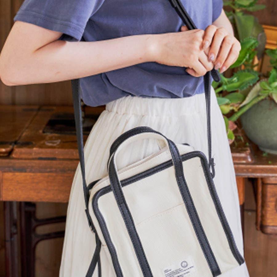 バッグ 鞄 レディース 2