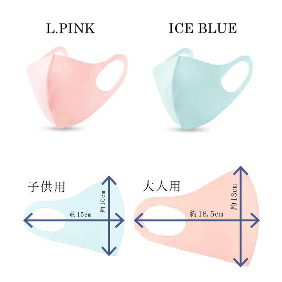 冷感マスク 5