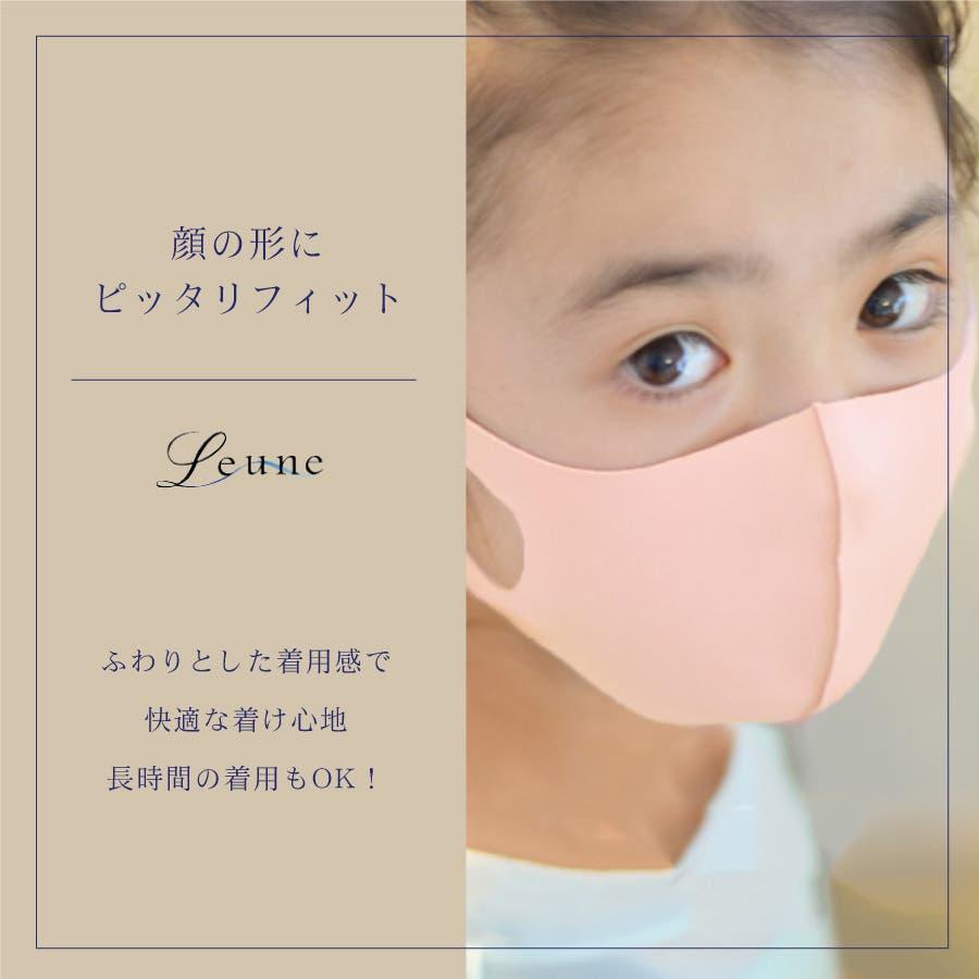 冷感マスク マスク マスクカラー 3