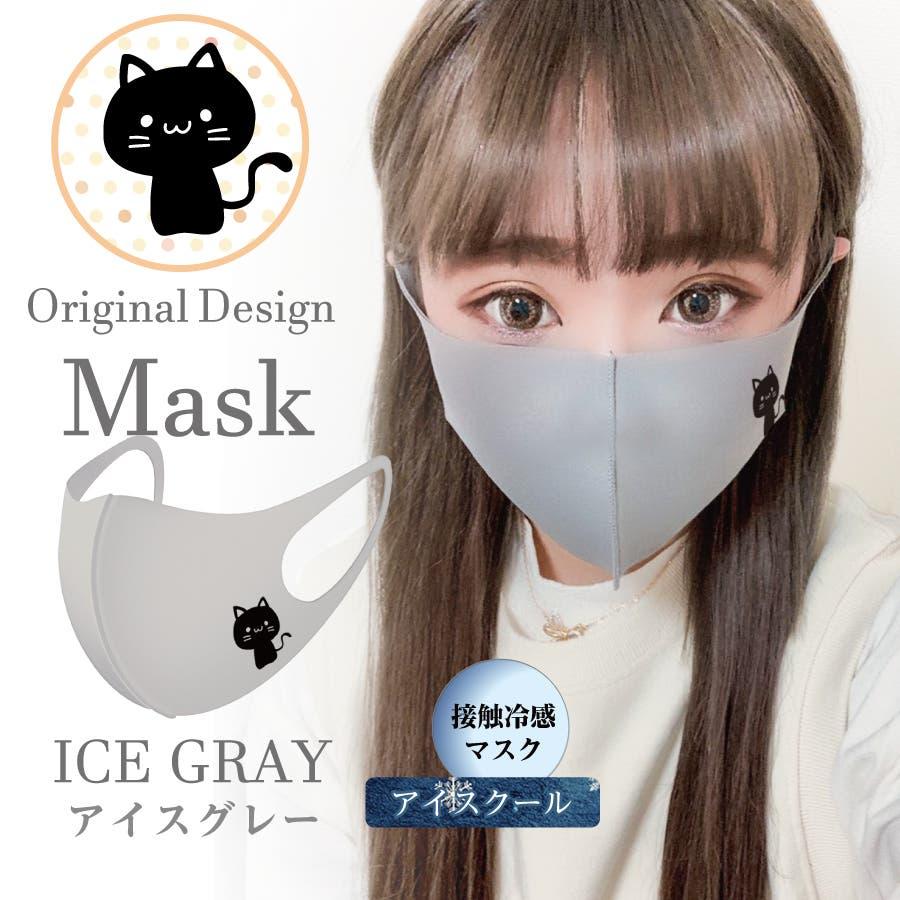 猫柄マスク 1