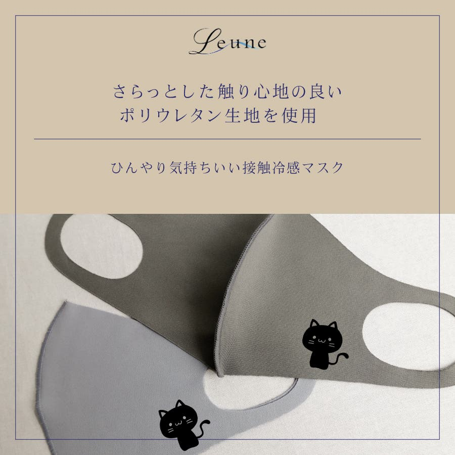 猫柄マスク 2
