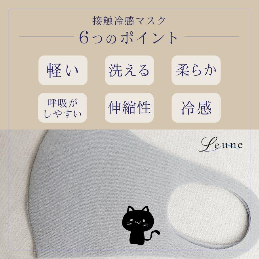 猫柄マスク 4