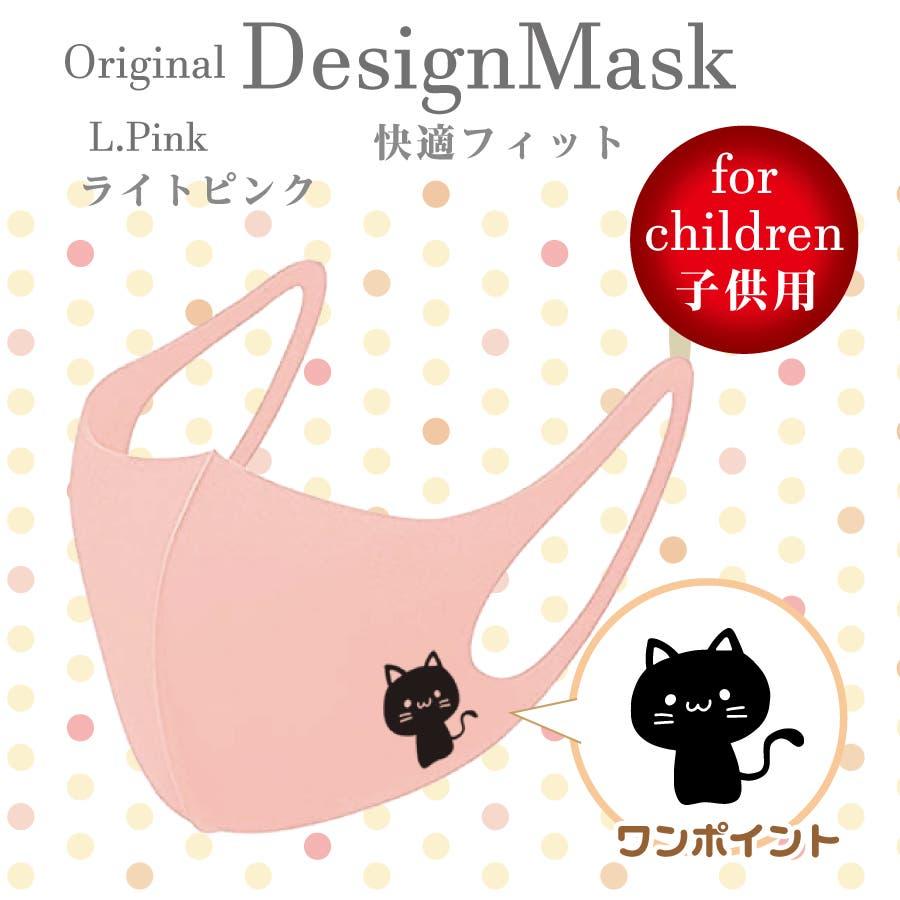 冷感マスク マスク マスクカラー 1