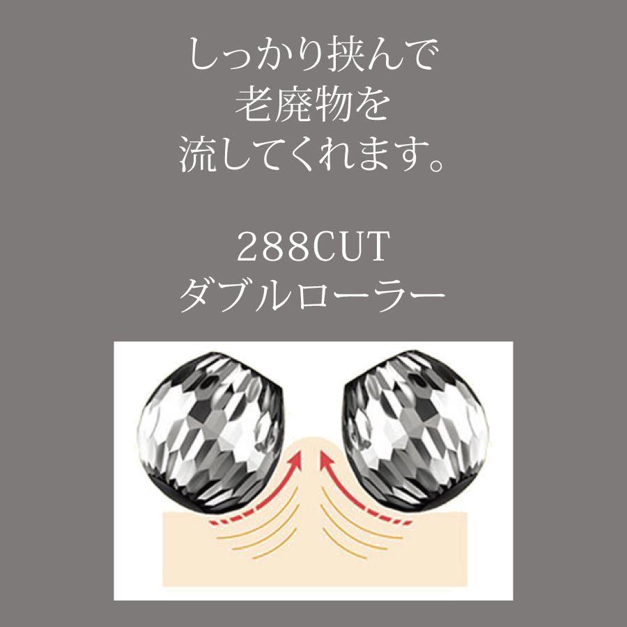 美顔ローラー 3