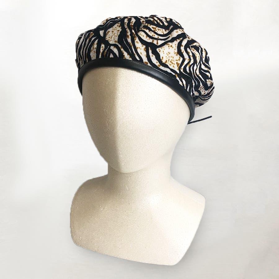 ゼブラ柄ベレー帽 2