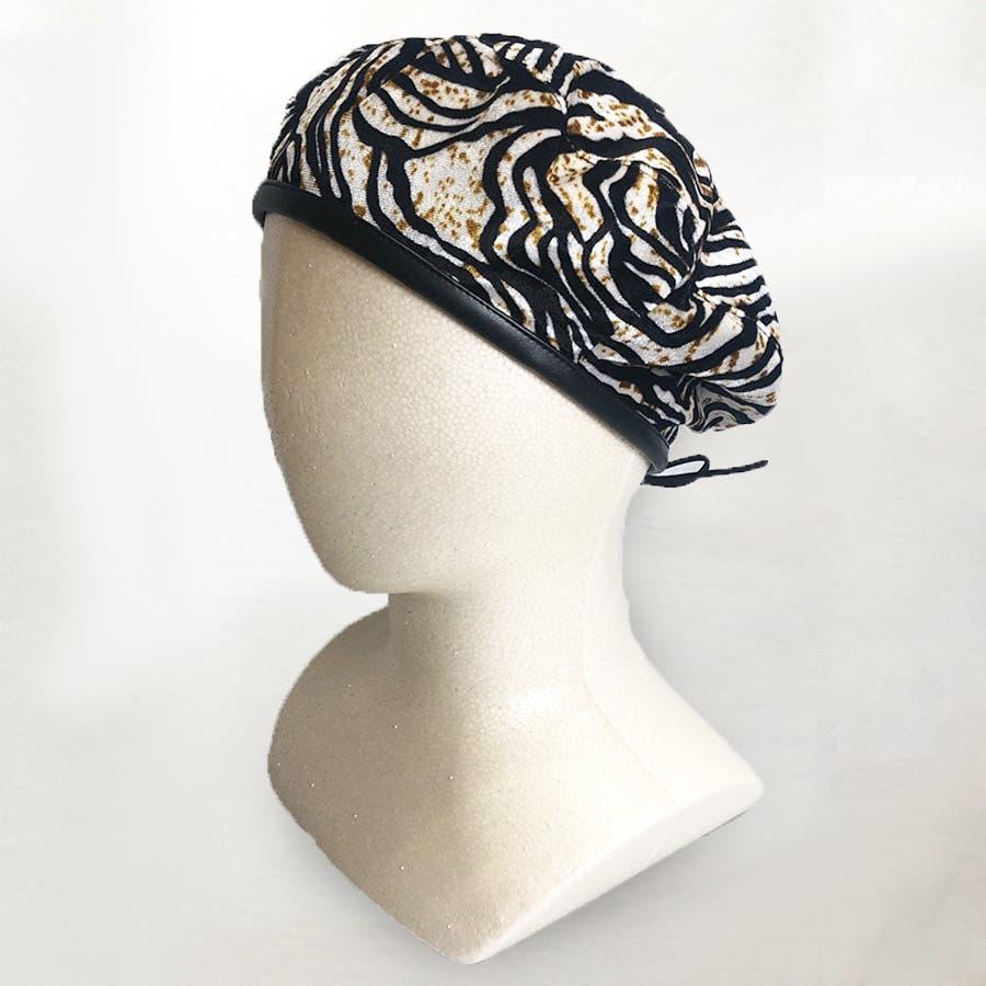 ゼブラ柄ベレー帽 3