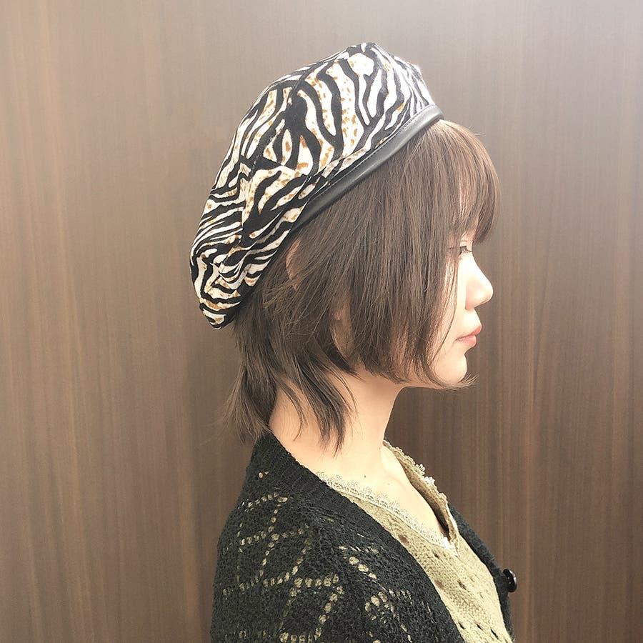 ゼブラ柄ベレー帽 5