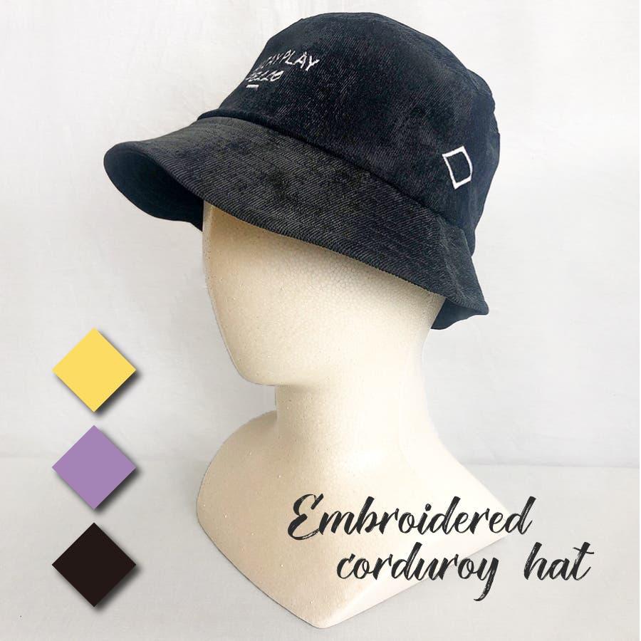 刺繍コーデュロイハット 1