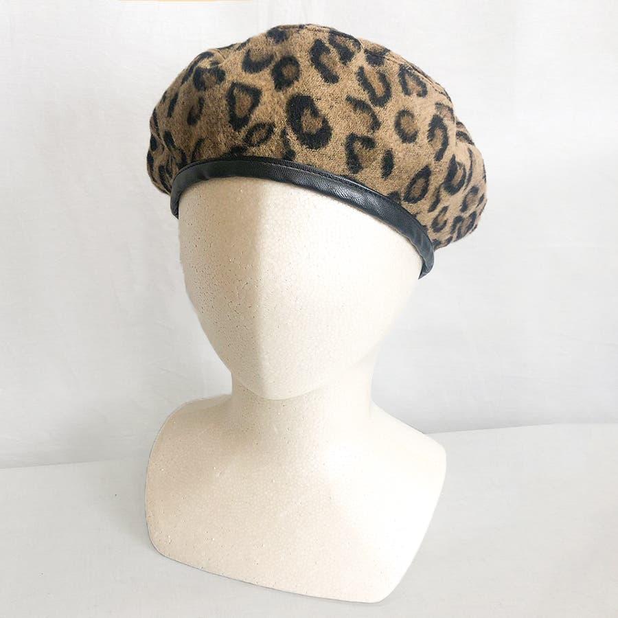 ヒョウ柄ベレー帽 2